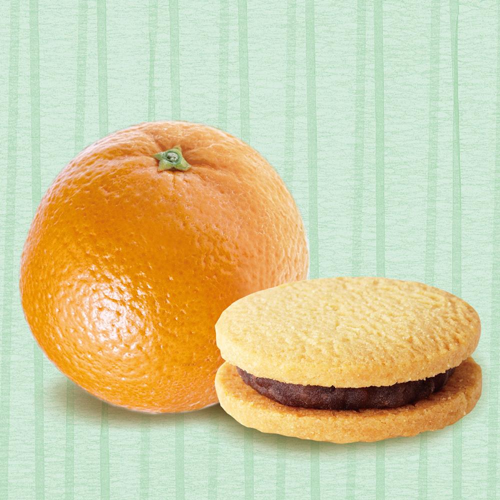 【季節限定のあん】オレンジあん 発売のおしらせ