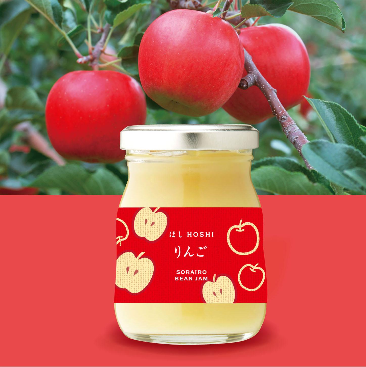 【季節限定のあん】りんごあん 発売