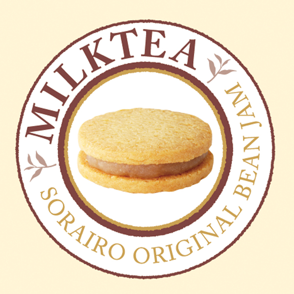 【季節限定あん】ミルクティーあん 発売のおしらせ