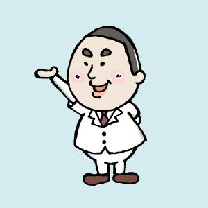 【催事のお知らせ】そごう 広島店